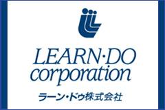ラーン・ドゥ株式会社