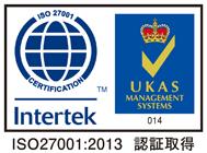 KS経営労務コンサルタントオフィスは、2015年9月、ISMS認証基準に適合していることをインターテック・サーティフィケーション株式会社により認証され、認証登録されました。
